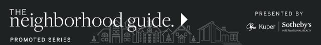 Kuper Neighborhood Guide Austin